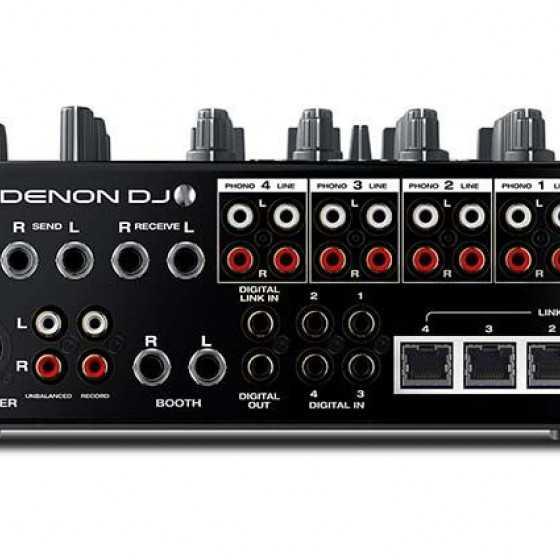 DENON DJ X1800PRIMEXUS